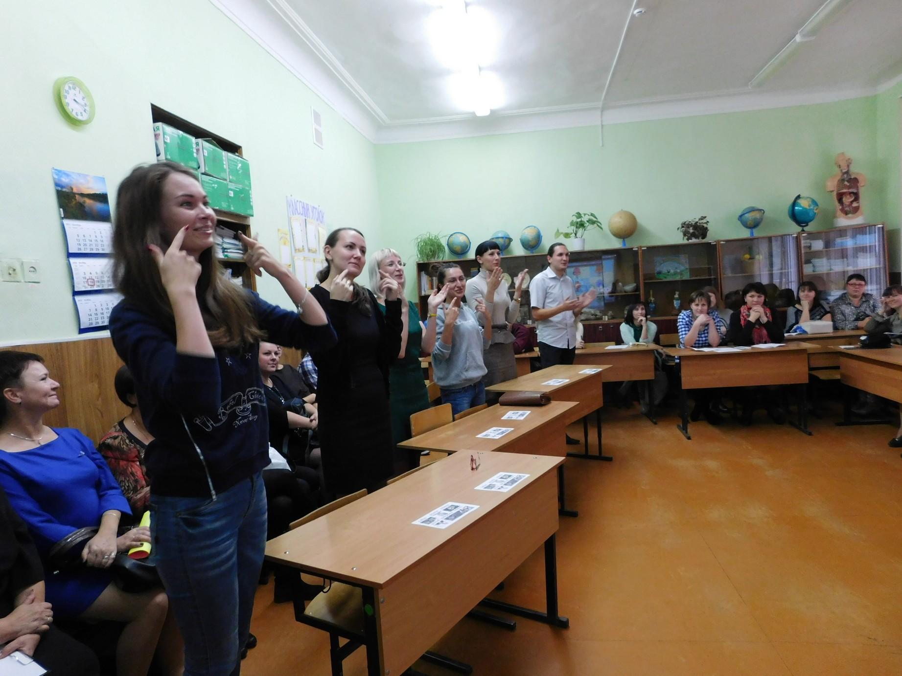 Информационнообразовательный центрquot г Тутаев